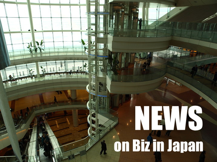 NEWS on Biz in Japan