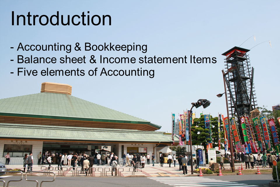 introduction, Accounting ABC in Japanese